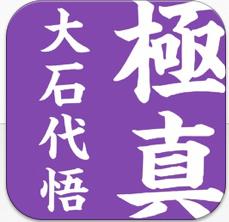 スクリーンショット(2012-12-15 23.02.16).png